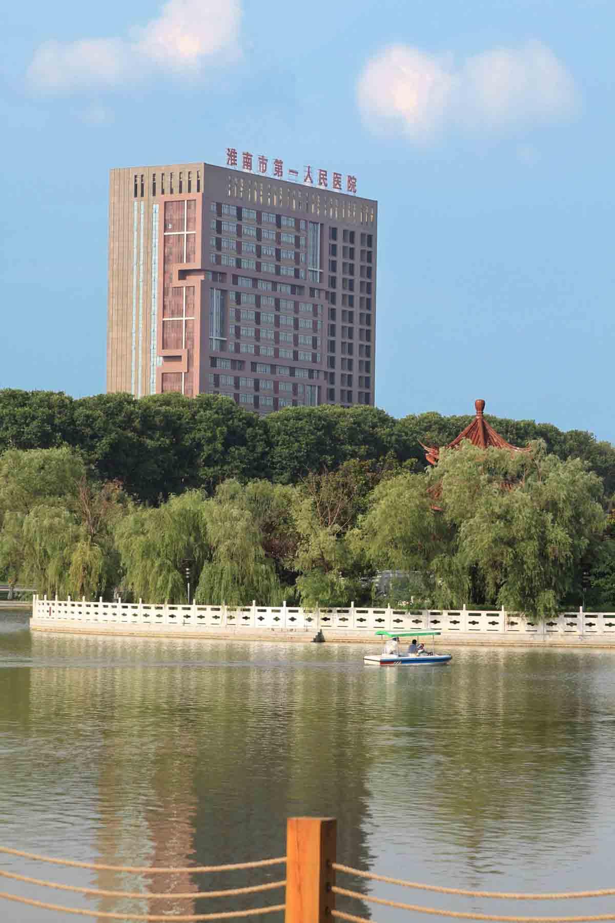 淮南市第一人民医院新大楼--图片一组